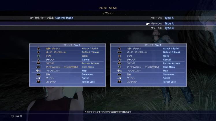 ffxv-control-mode