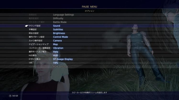 ffxv-pause-menu-b