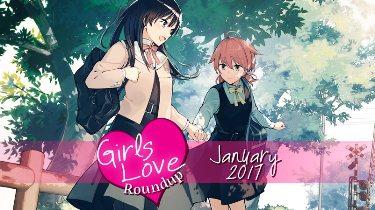 girls-love-roundup-jan-2017