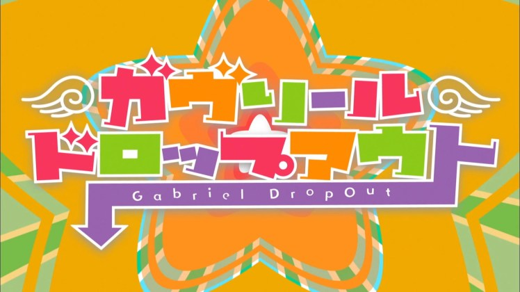 horriblesubs-gabriel-dropout-01-1080p-mkv_snapshot_22-28_2017-01-09_20-21-21