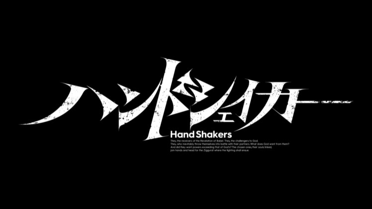 horriblesubs-hand-shakers-01-1080p-mkv_snapshot_02-17_2017-01-10_20-51-17