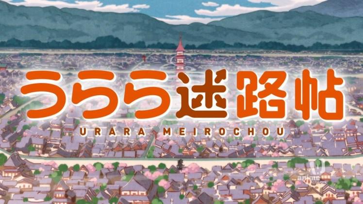 horriblesubs-urara-meirochou-01-720p-mkv_snapshot_01-21_2017-01-07_20-03-19