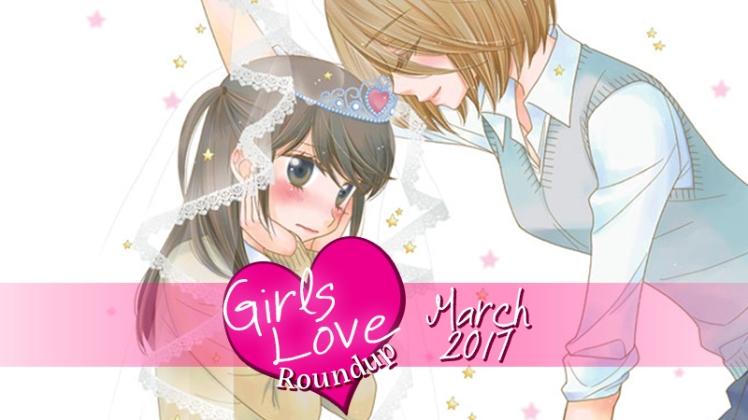 girls-love-roundup-2017-03